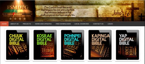 The FSMBibles.org homepage